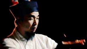 Mestre-Yun-Xiang-Chen